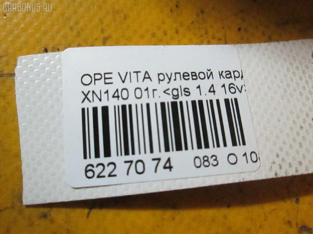 Рулевой карданчик OPEL VITA XN140 Фото 2