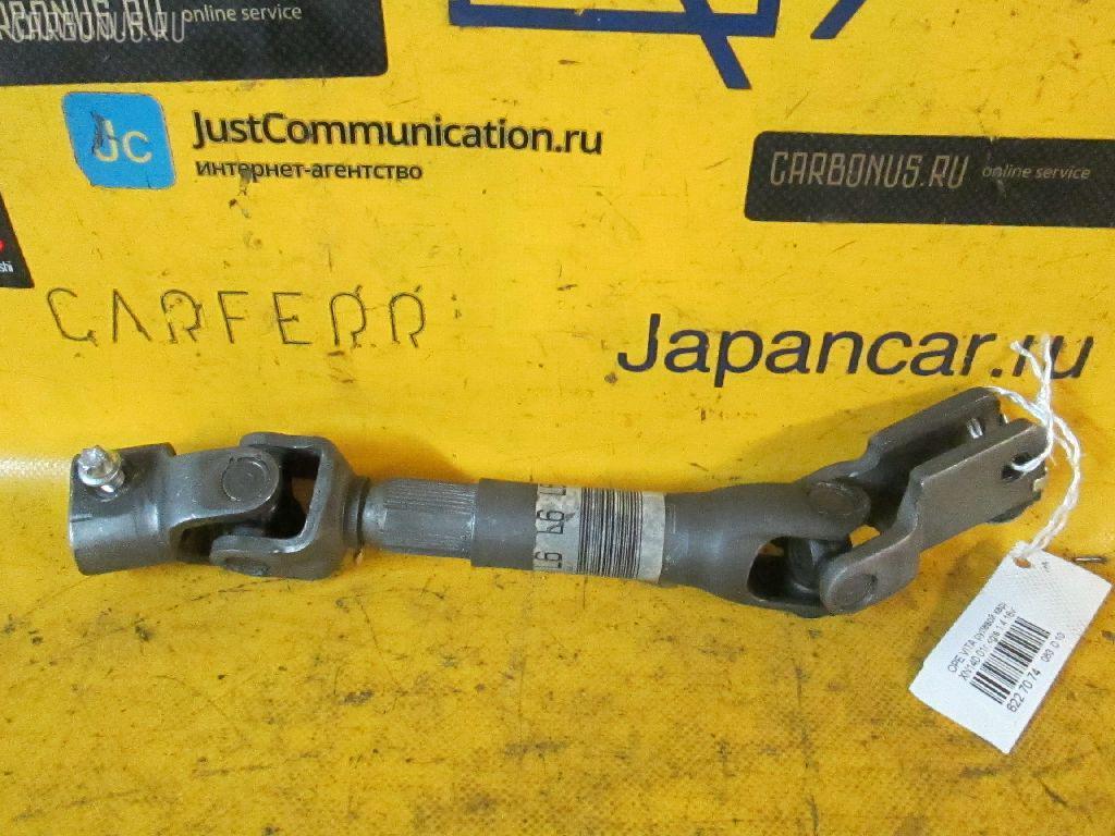 Рулевой карданчик OPEL VITA XN140 Фото 1