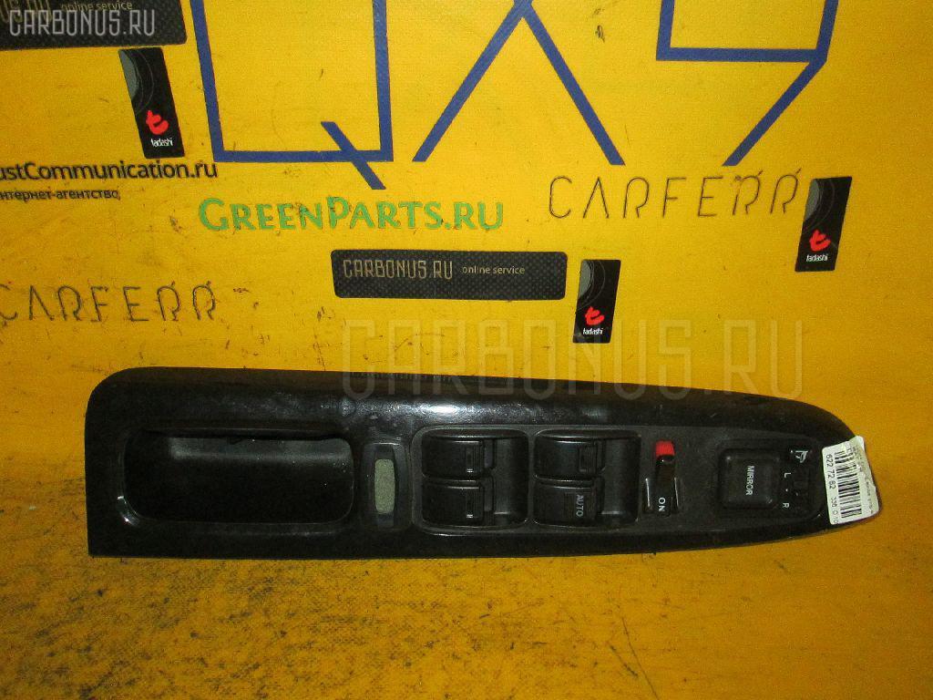 Блок упр-я стеклоподъемниками Honda Odyssey RA7 Фото 1