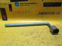Балонник Mazda Titan WGFAT HA 041-0655 Фото 1