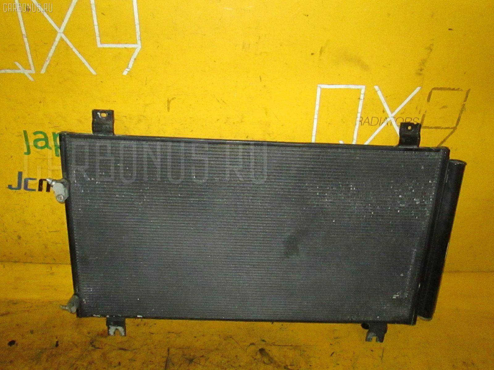 Радиатор кондиционера MITSUBISHI GRANDIS NA4W 4G69. Фото 9