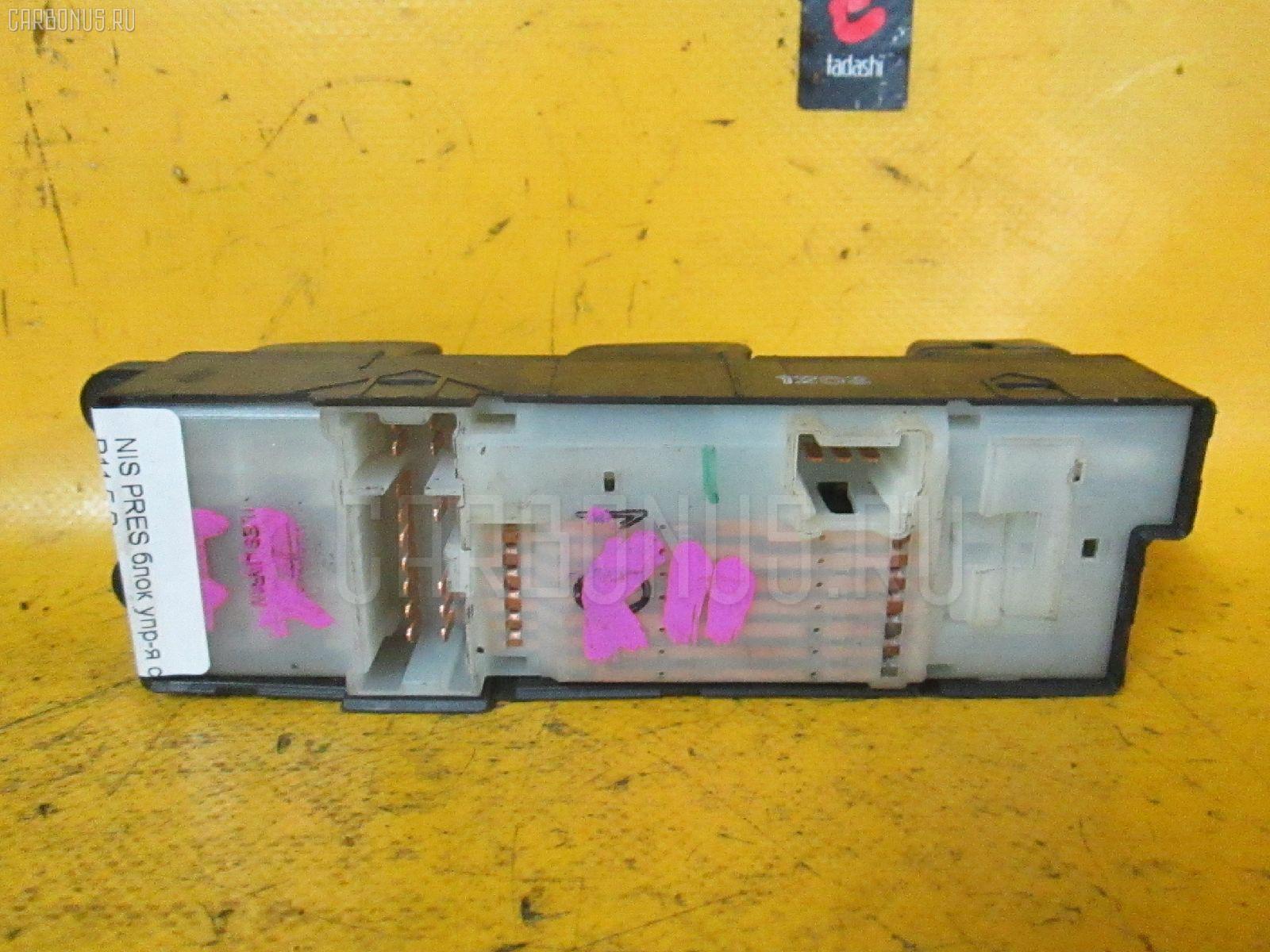 Блок упр-я стеклоподъемниками NISSAN PRESEA R11. Фото 2