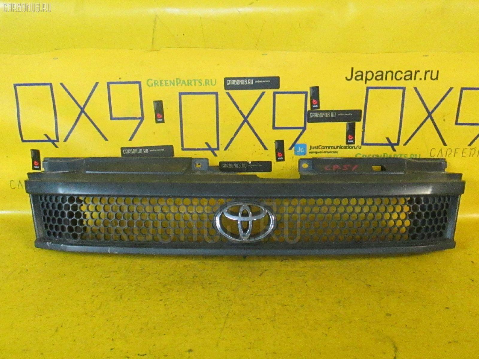 Решетка радиатора TOYOTA LITE ACE NOAH CR40G Фото 1
