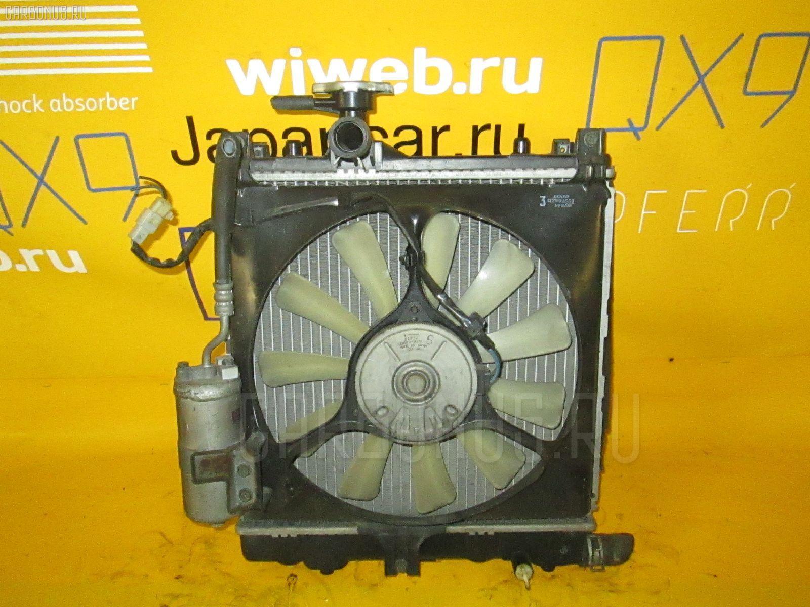 Радиатор ДВС SUZUKI WAGON R MC11S F6A. Фото 6