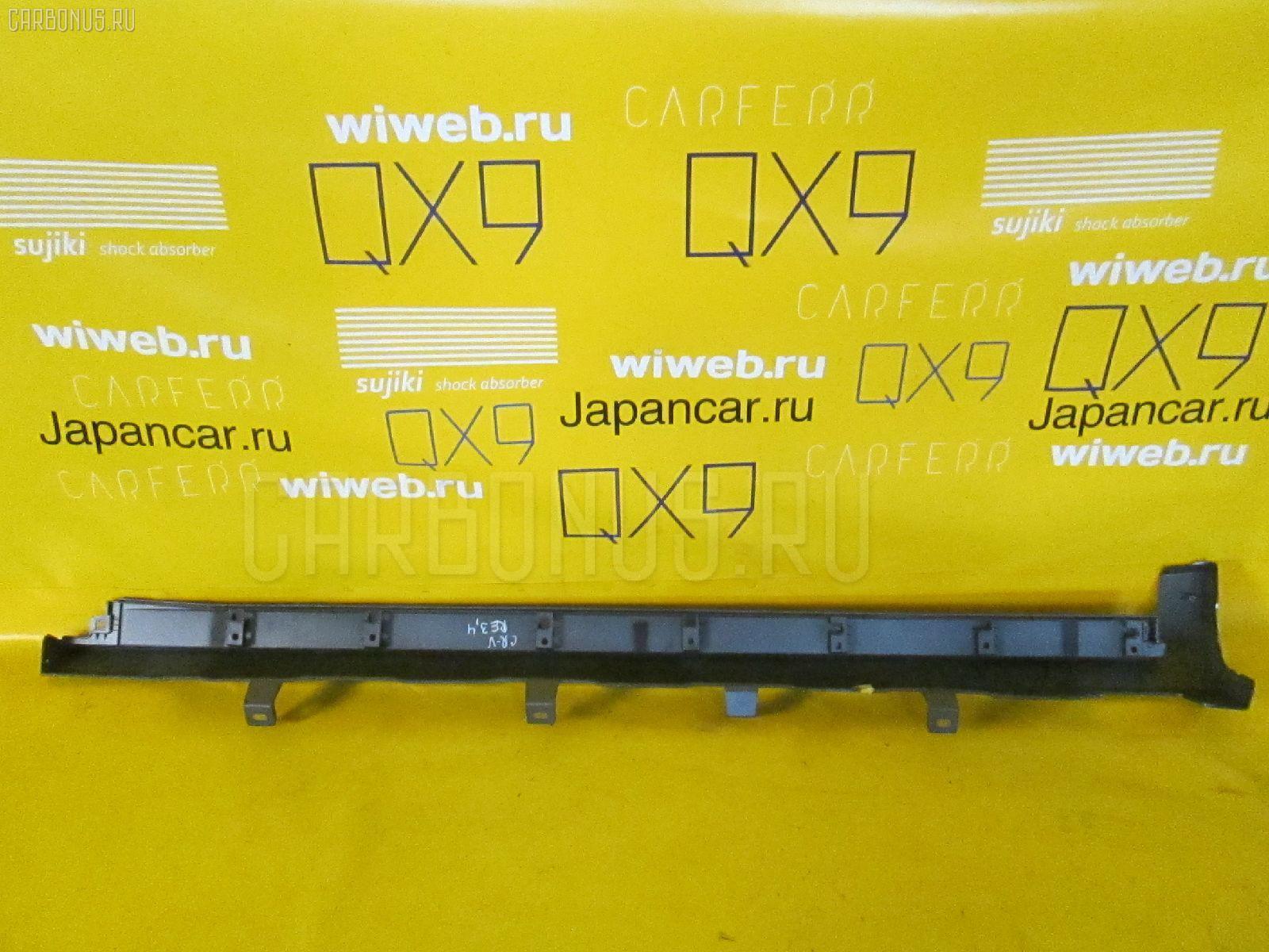 Порог кузова пластиковый ( обвес ) HONDA CR-V RE4 Фото 2