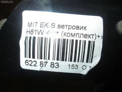 Ветровик Mitsubishi Ek sport H81W Фото 5