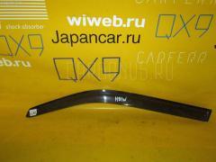 Ветровик Mitsubishi Ek sport H81W Фото 4