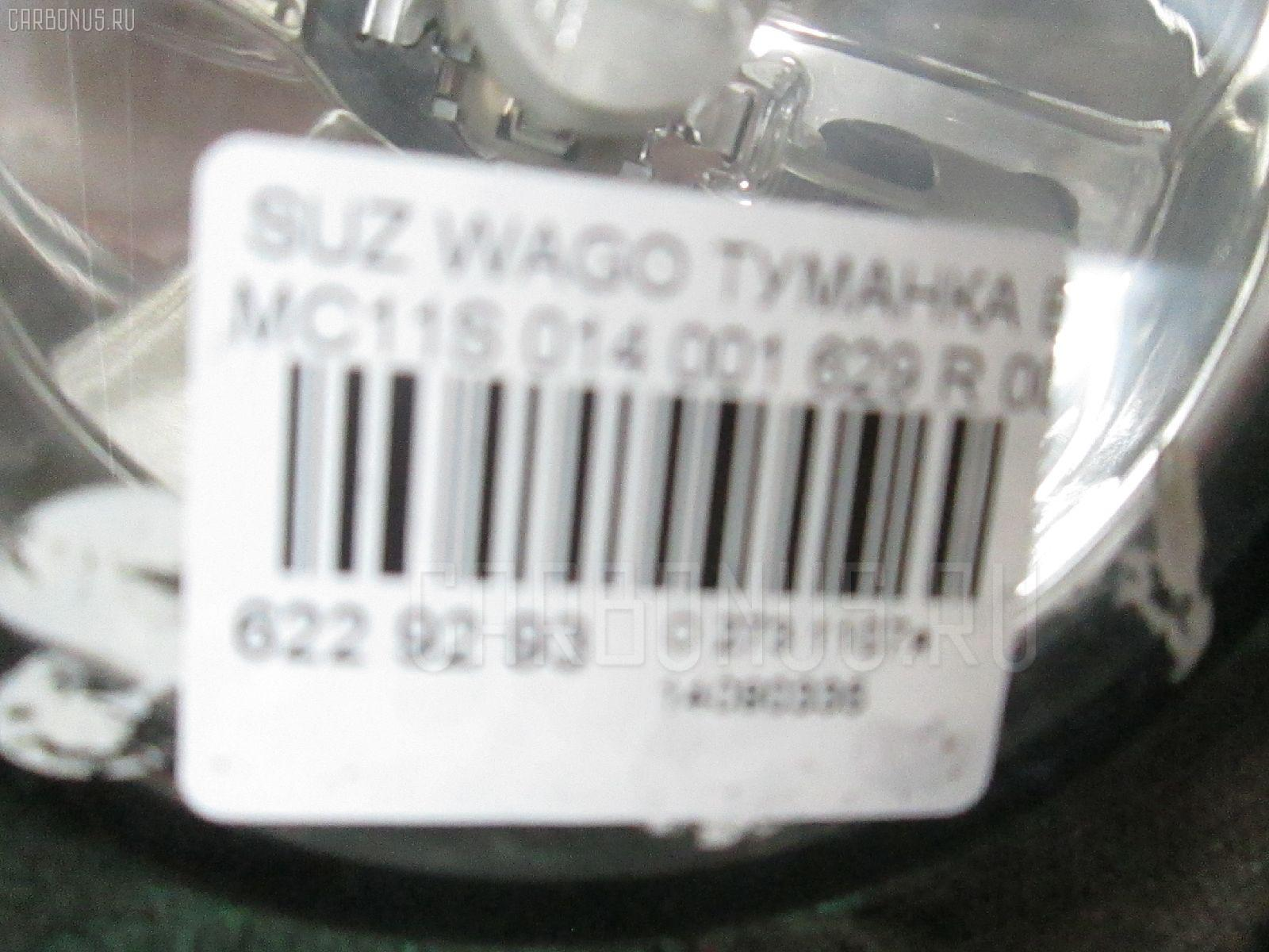 Туманка бамперная SUZUKI WAGON R MC11S Фото 3