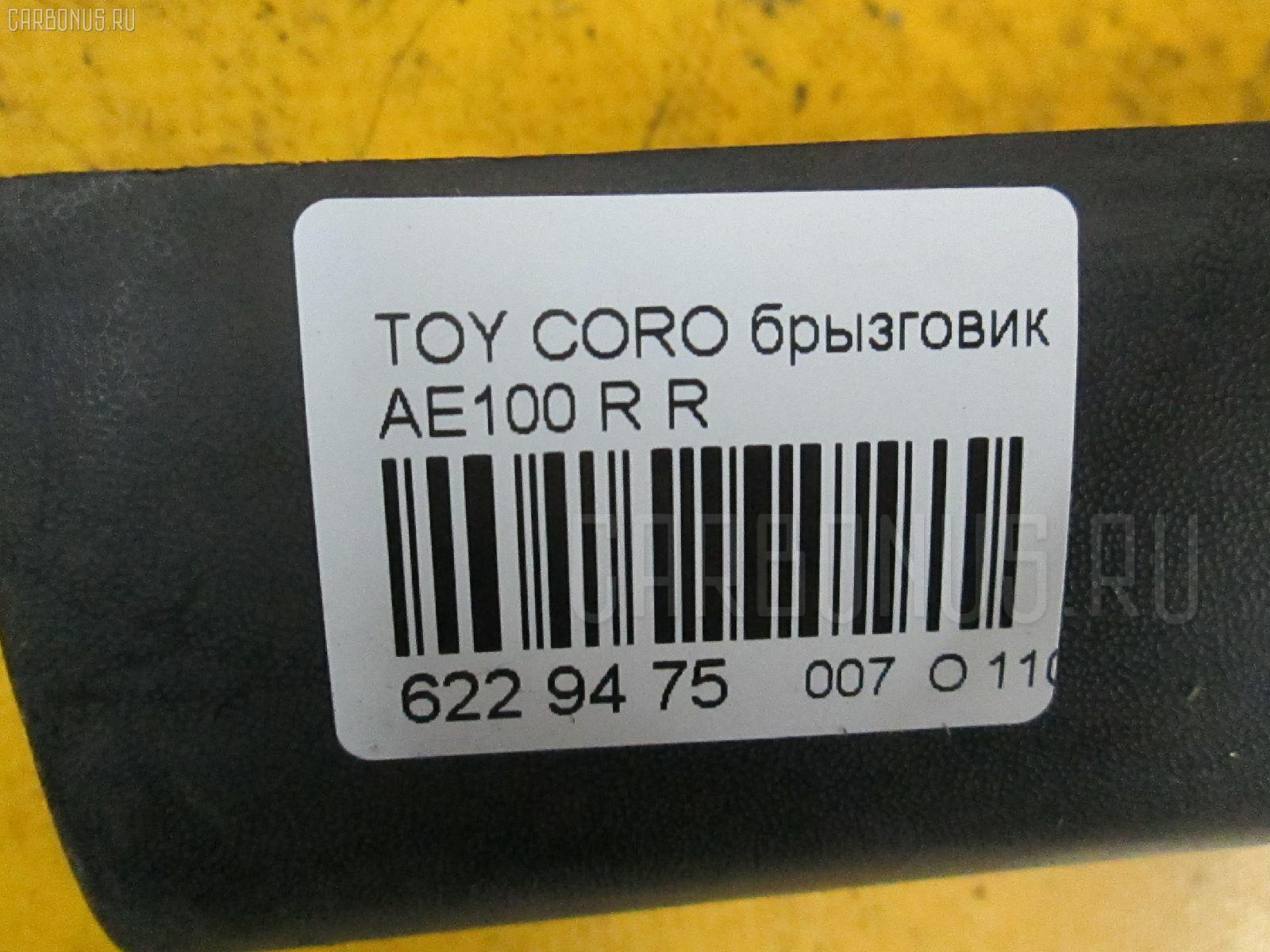 Брызговик TOYOTA COROLLA CERES AE100 Фото 2