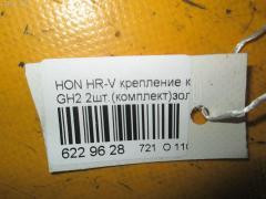 Крепление капота Honda Hr-v GH2 Фото 2