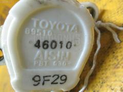 Датчик включения стоп-сигнала TOYOTA VITZ SCP10 Фото 1