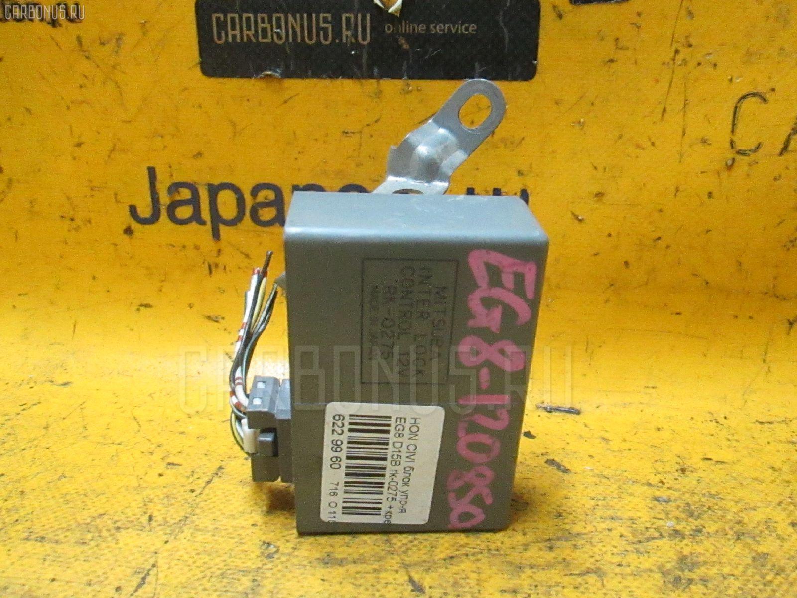 Блок упр-я HONDA CIVIC FERIO EG8 D15B Фото 2