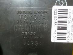 Блок упр-я Toyota Nadia SXN10 3S-FE Фото 3