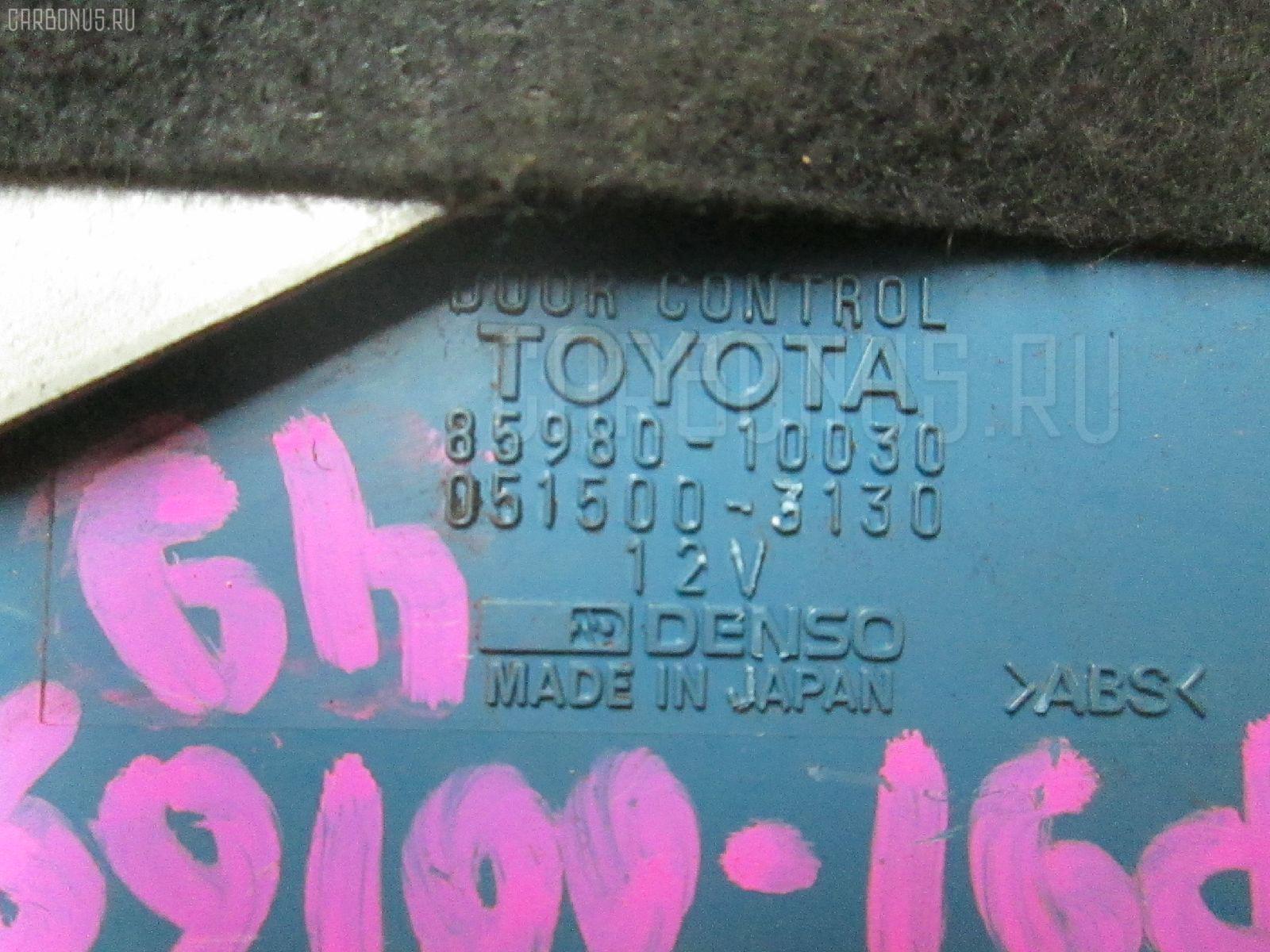 Блок упр-я TOYOTA STARLET EP91 4E-FE Фото 1