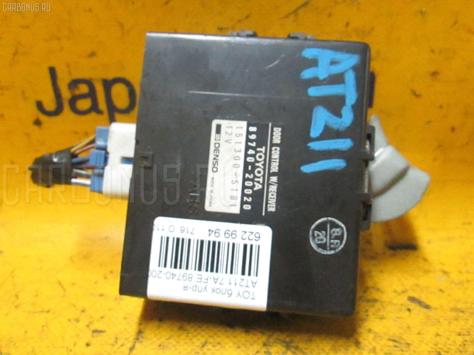 Блок упр-я TOYOTA AT211 7A-FE Фото 2
