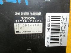 Блок упр-я Toyota AT211 7A-FE Фото 3