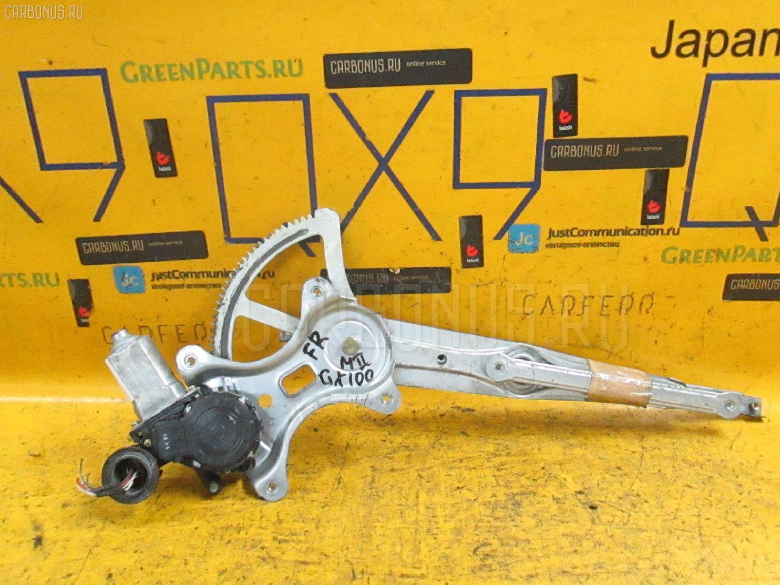 Стеклоподъемный механизм TOYOTA MARK II GX110 Фото 1