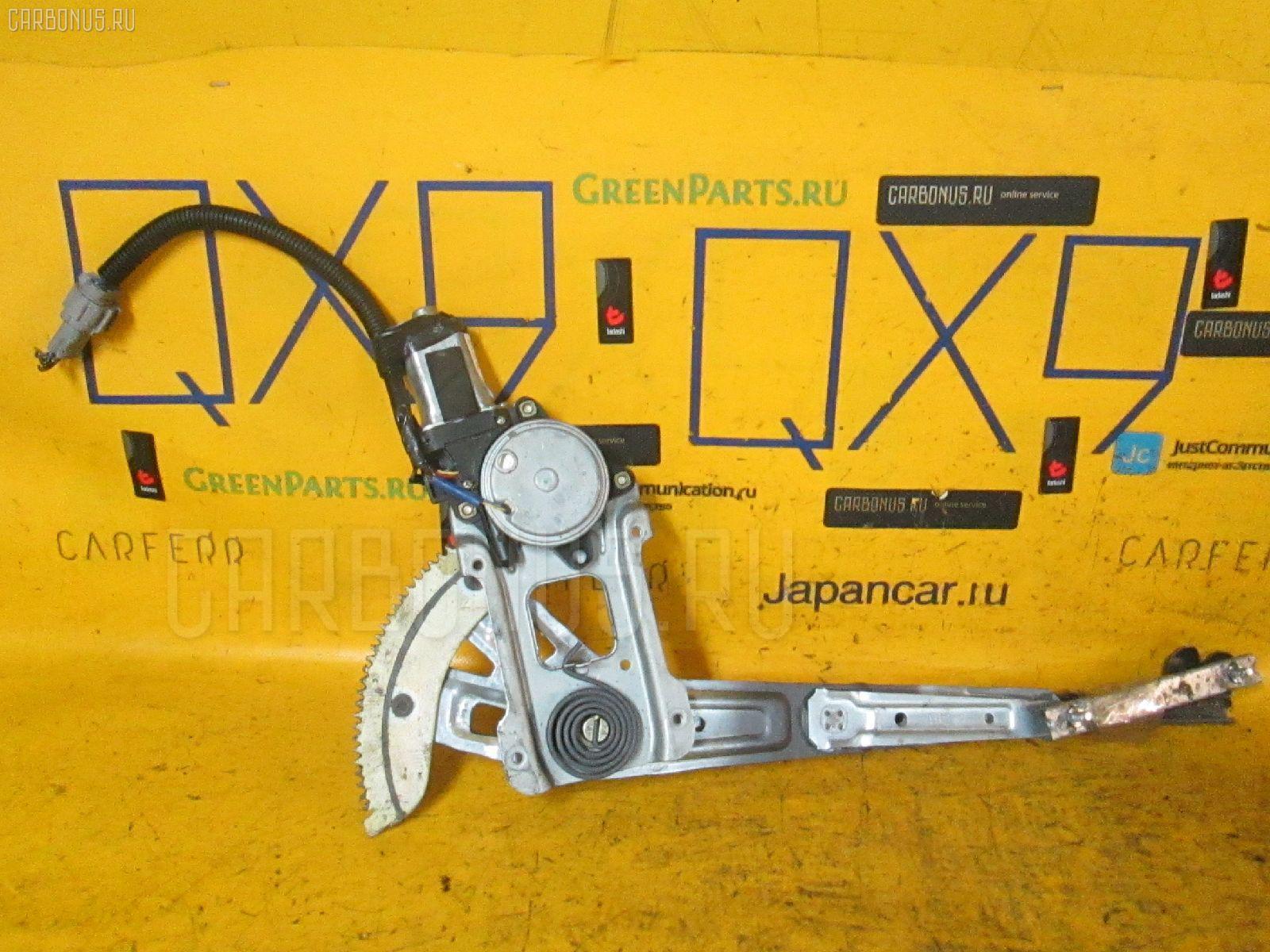 Стеклоподъемный механизм NISSAN CEDRIC PY33 Фото 1