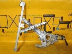 Стеклоподъемный механизм Nissan Cedric MY33 Фото 1
