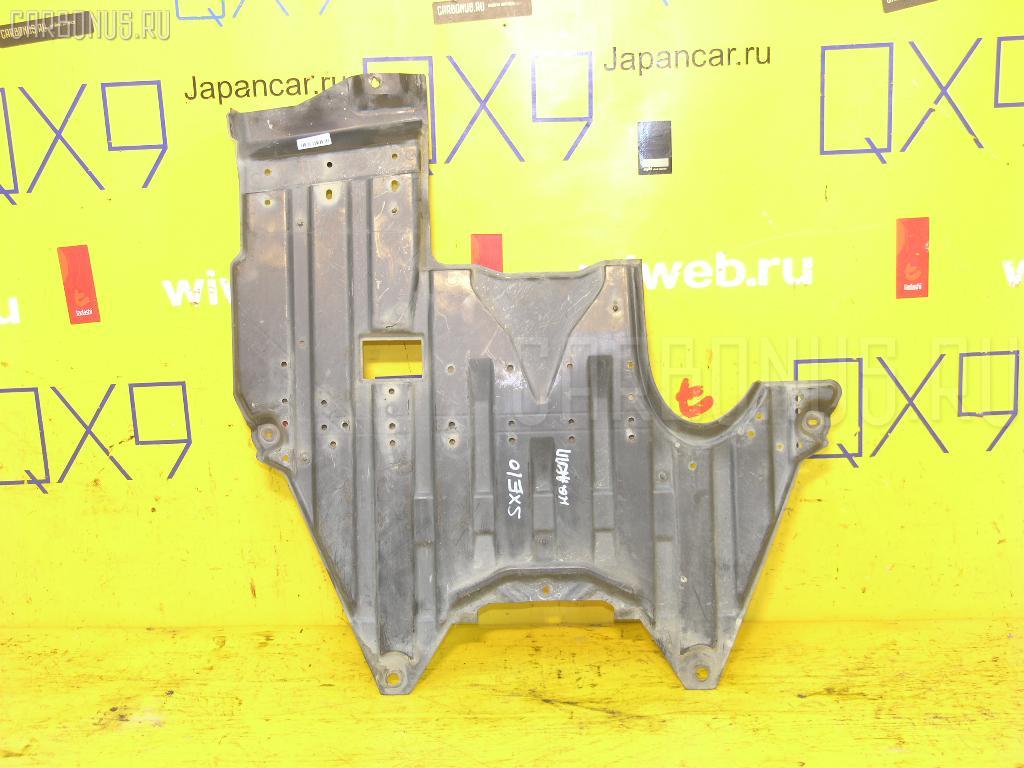 Защита двигателя TOYOTA ALTEZZA SXE10 3S-GE Фото 1