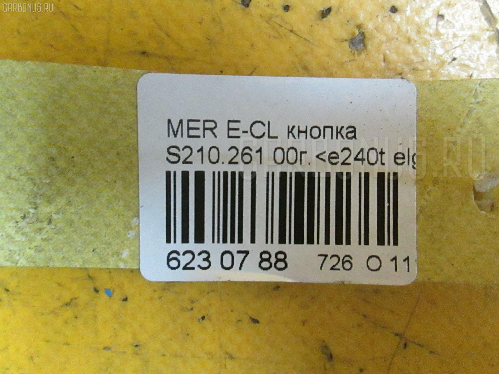 Кнопка MERCEDES-BENZ E-CLASS STATION WAGON S210.261 Фото 3