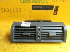 Дефлектор Bmw 5-series E39-DH62 Фото 2