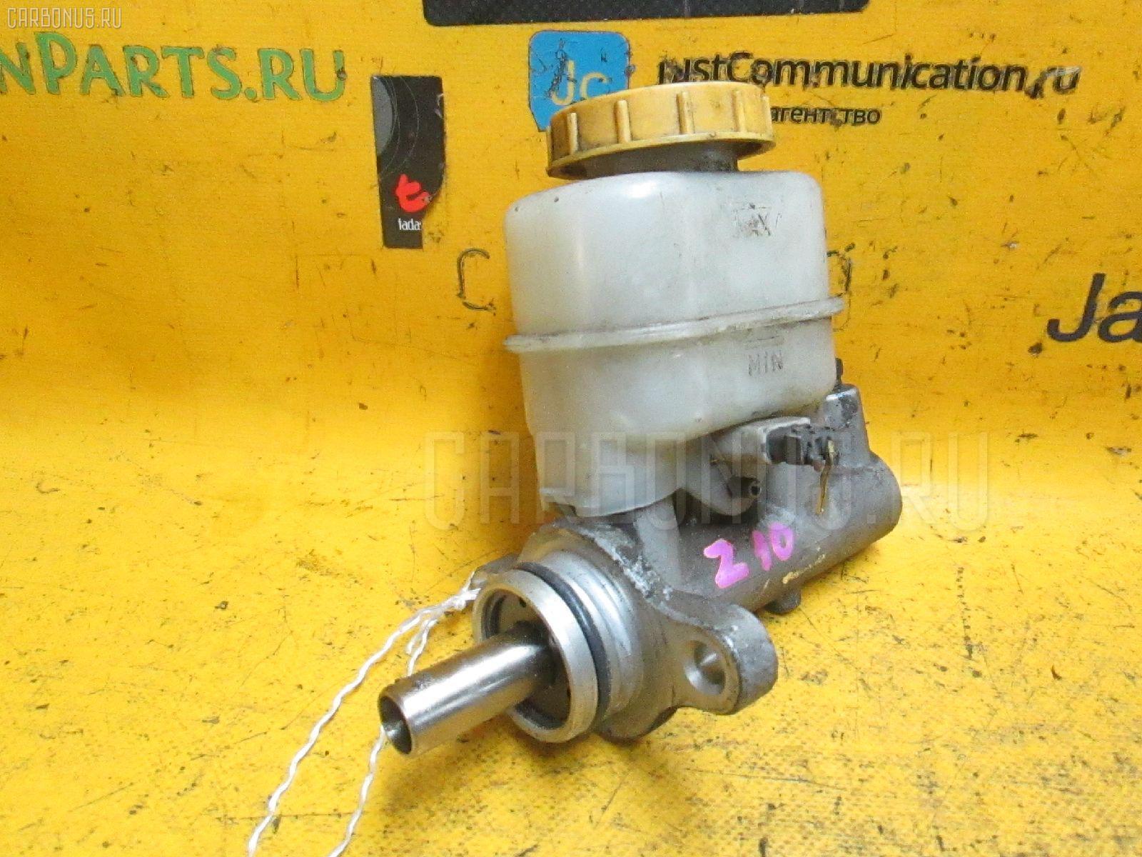 Главный тормозной цилиндр NISSAN CUBE Z10 CG13DE. Фото 7