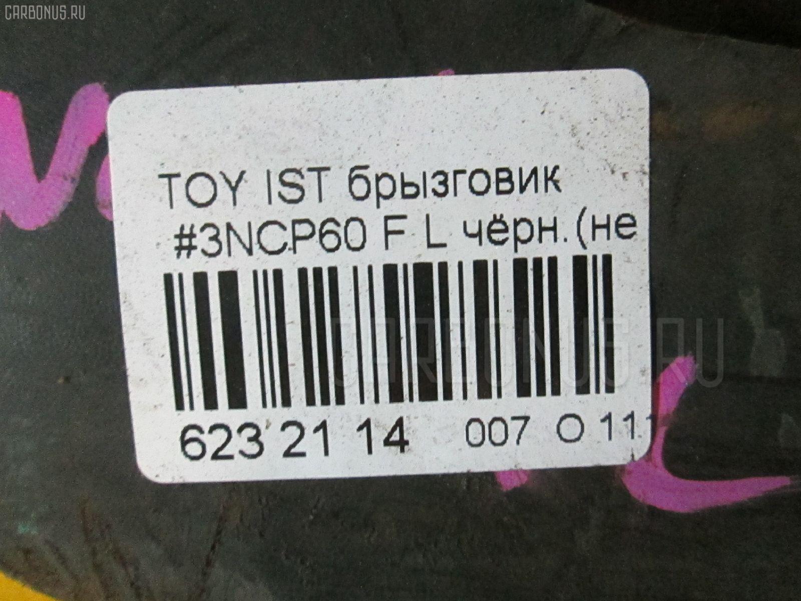 Брызговик TOYOTA IST NCP60 Фото 3