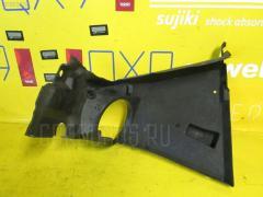 Защита двигателя Bmw 7-series E38-GK22 M73-54121 Фото 2