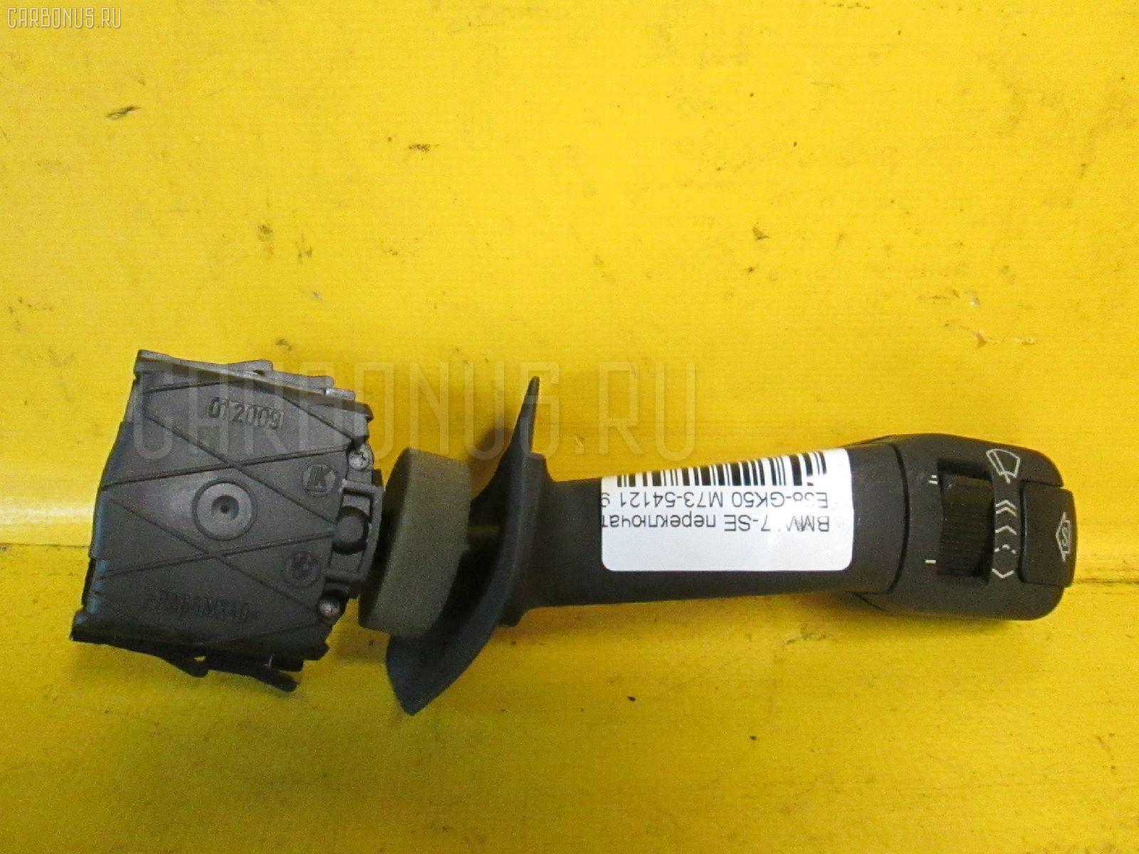 Переключатель стеклоочистителей BMW 7-SERIES E38-GK22 Фото 1