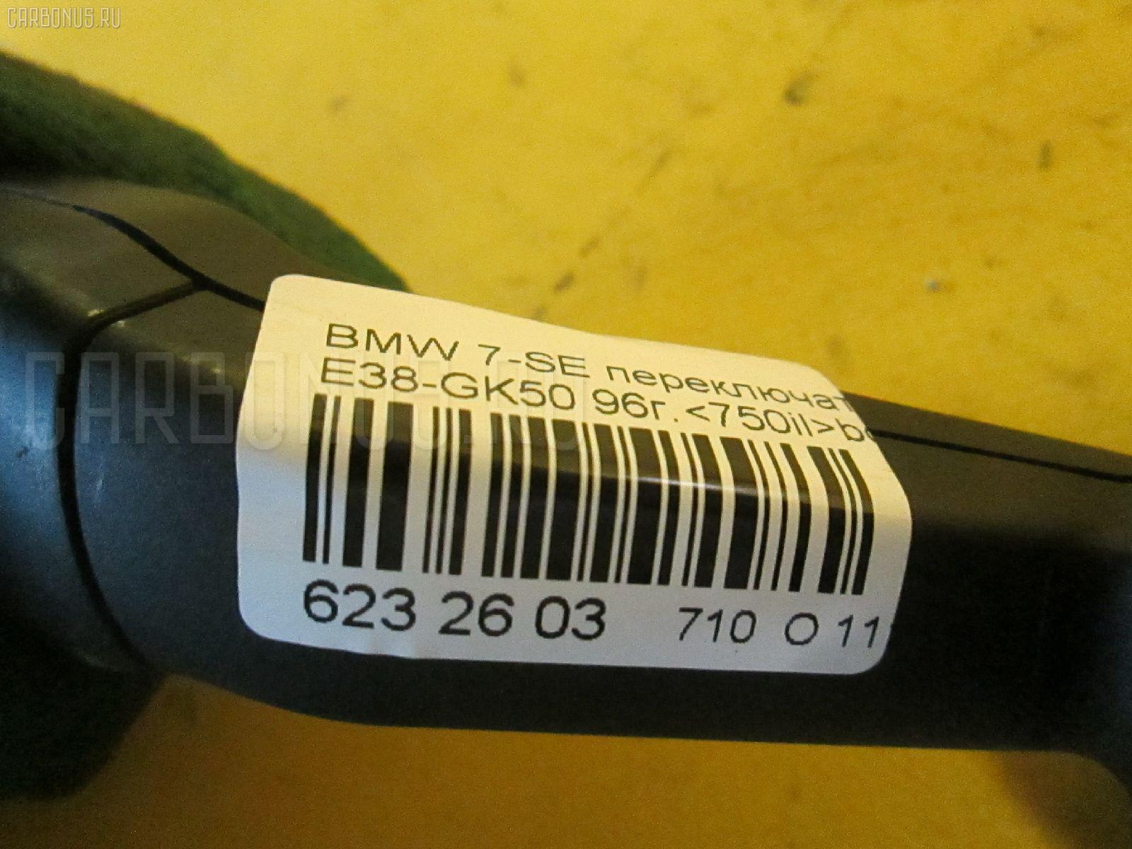 Переключатель поворотов BMW 7-SERIES E38-GK22 Фото 3