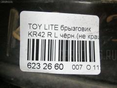 Брызговик Toyota Lite ace KR42 Фото 2