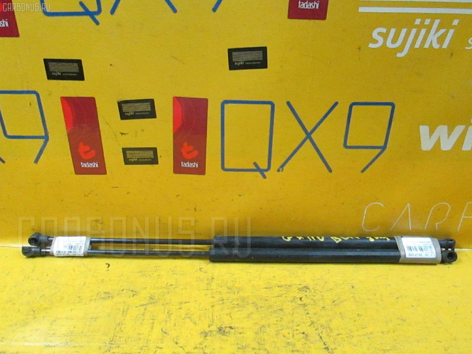 Амортизатор двери Toyota Mark ii blit GX110W Фото 1