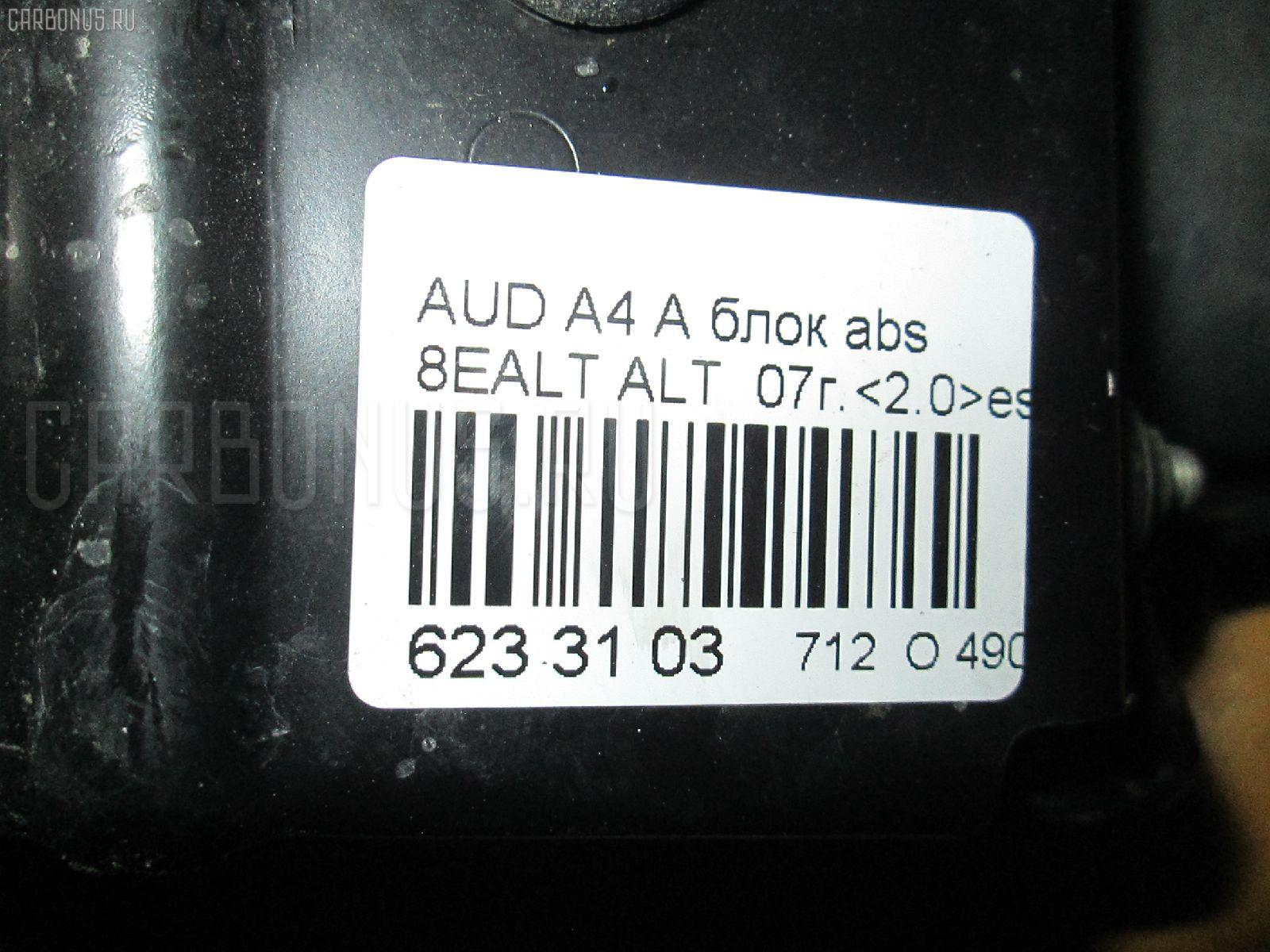 Блок ABS AUDI A4 AVANT 8EALT ALT Фото 5