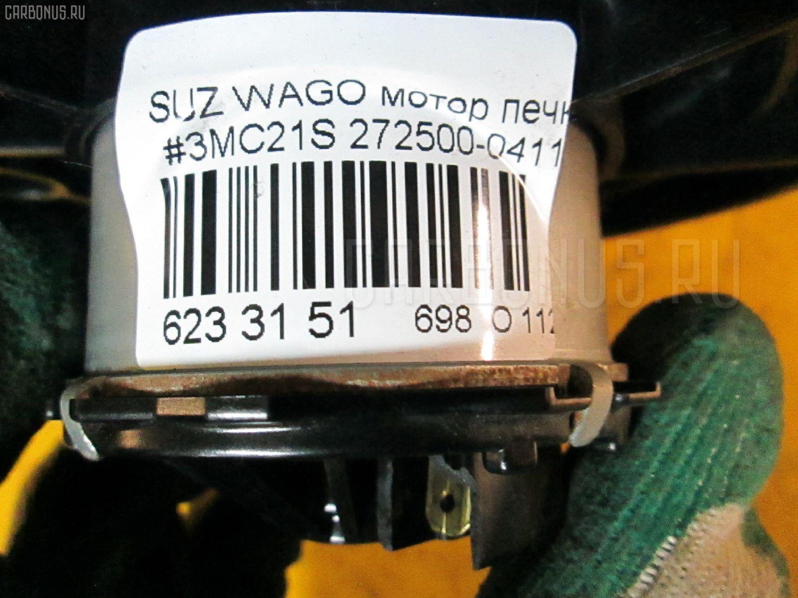 Мотор печки SUZUKI WAGON R MC21S Фото 5