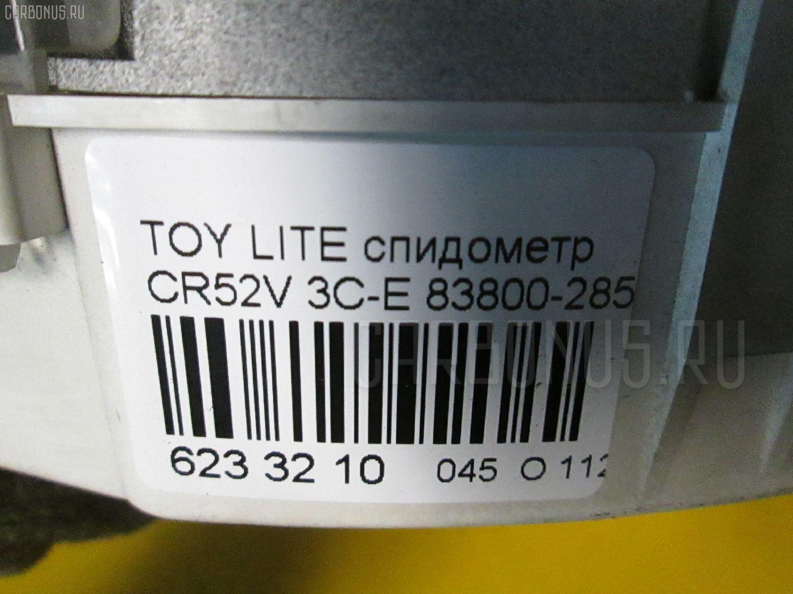 Спидометр TOYOTA LITE ACE CR52V 3C-E Фото 3