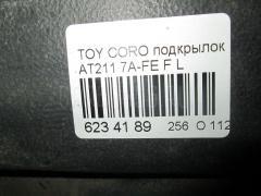 Подкрылок Toyota Corona premio AT211 7A-FE Фото 2