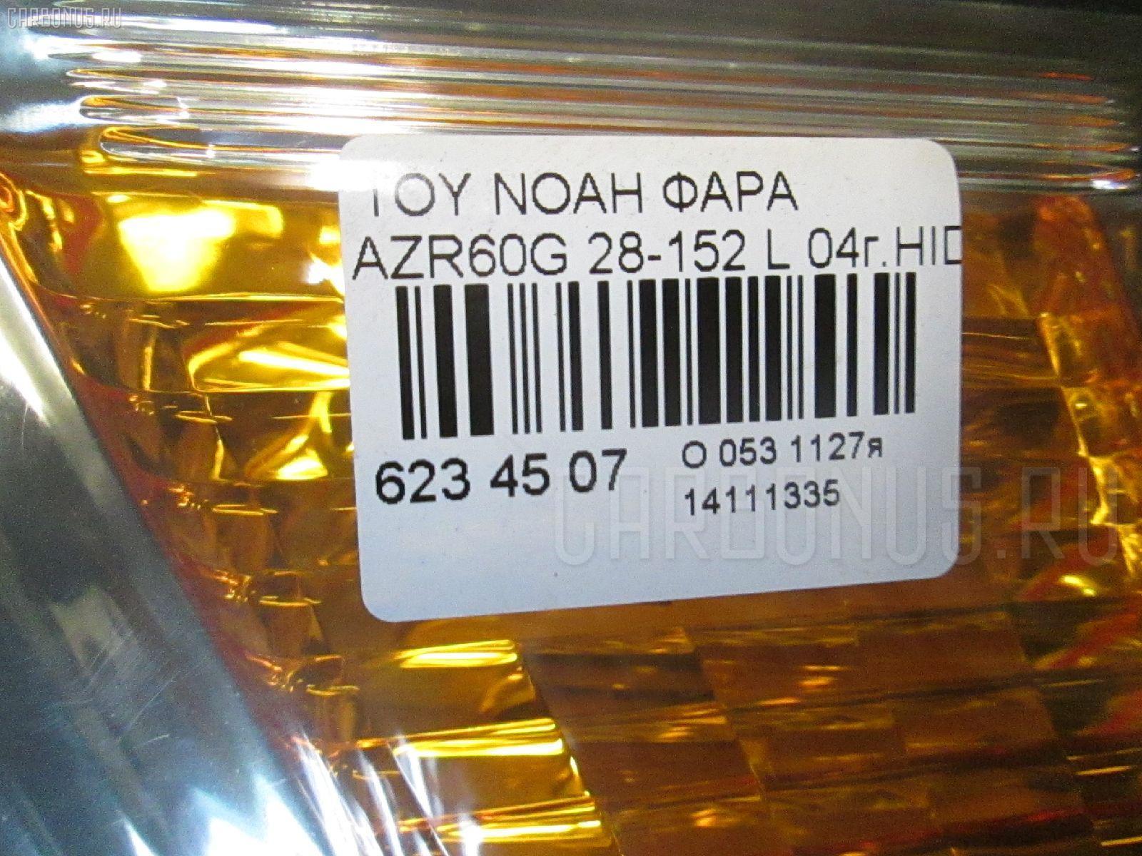 Фара TOYOTA NOAH AZR60G Фото 3