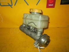 Главный тормозной цилиндр SUBARU LEGACY WAGON BG5 EJ20 Фото 1