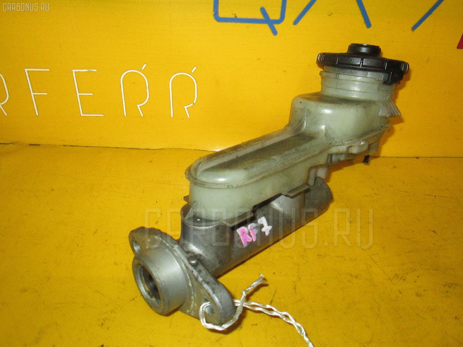 Главный тормозной цилиндр HONDA STEPWGN RF7 Фото 1