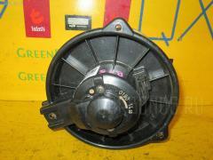 Мотор печки Subaru Legacy wagon BF5 Фото 2