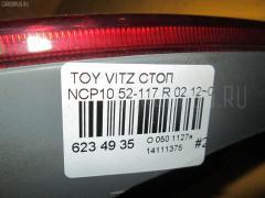 Стоп TOYOTA VITZ NCP10 Фото 4
