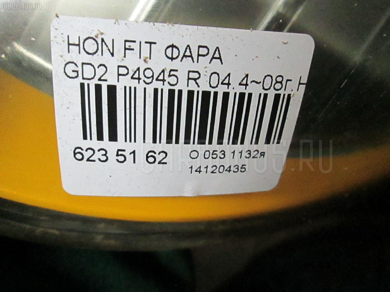 Фара HONDA FIT GD2 Фото 4