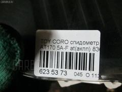 Спидометр Toyota Corona AT170 5A-F Фото 3