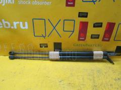 Амортизатор двери MAZDA ATENZA SPORT WAGON GY3W Фото 1