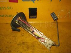 Датчик уровня топлива MITSUBISHI GALANT EC5A 6A13 Фото 1