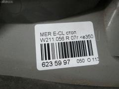 Стоп Mercedes-benz E-class W211.056 Фото 3