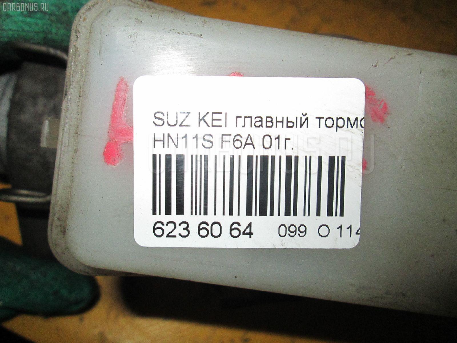 Главный тормозной цилиндр SUZUKI KEI HN11S F6A Фото 3