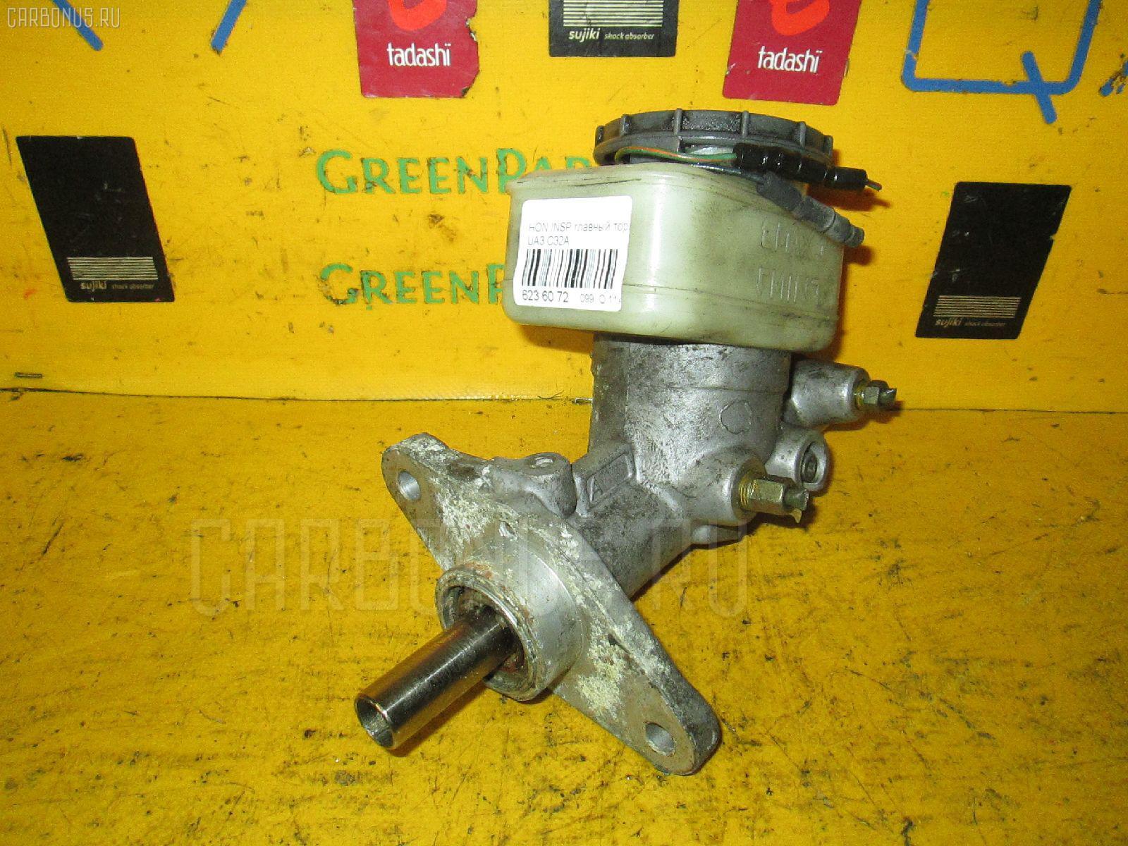 Главный тормозной цилиндр HONDA INSPIRE UA3 C32A Фото 1