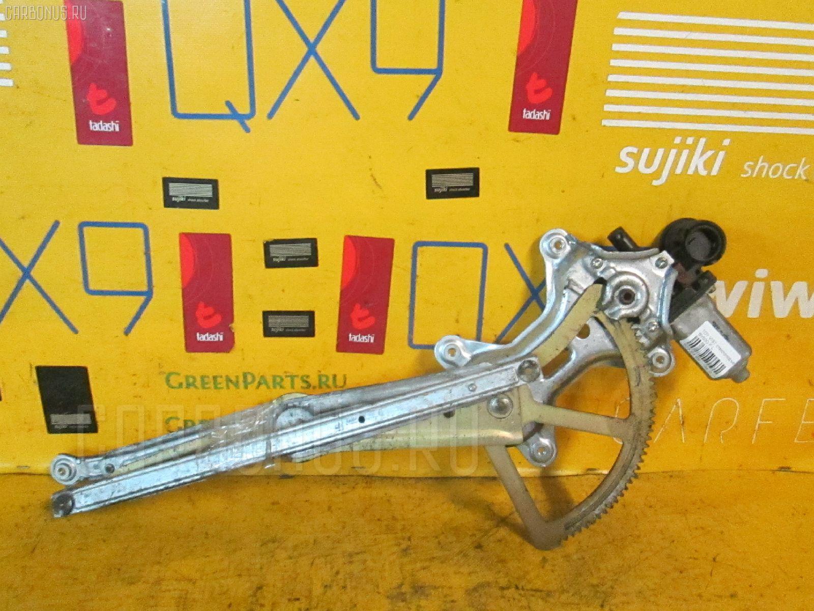 Стеклоподъемный механизм Toyota Vista ardeo SV50G Фото 1